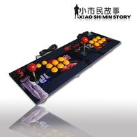 Double rocker eslpodcast arcade joystick rocker joysticks