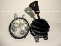 HOT LED fog light for Toyota Reiz Carola Highlander Camry VIGO Tundra Vios