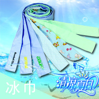 FREE SHIPPING Silk scarf cool scarf cold towel thepole