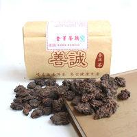 Free Shipping 250g Gold flower tea first ripe tea yunnan old tea head loose tea super resistance to bubble