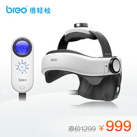 EMS FREE SHIPPING Times easily breo idream1168 head massage device electric massage apparatus