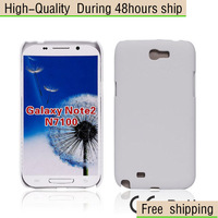 New Hard Plastic Case Cover For Samsung Galaxy Note II 2 N7100 Free Shipping UPS DHL EMS HKPAM CPAM BF-56