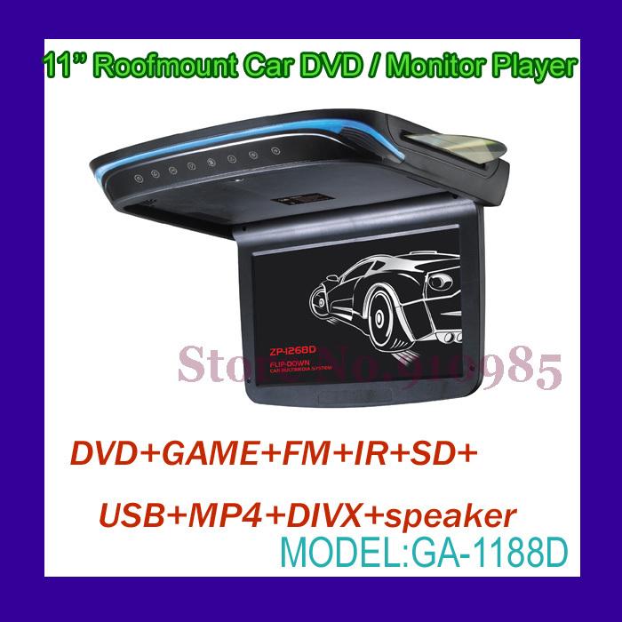 Roofmount Car/DVD Monitor Player (GA-1188D)(China (Mainland))