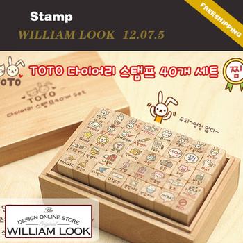 Free shipping Stationery cute rabbit wooden box Creative design stamp DIY fun work 40pec/set 4set/lot promotion gift JP12075