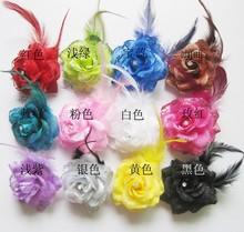 flower clip promotion