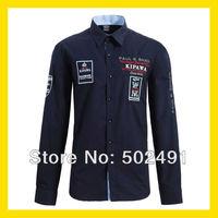 Куртки акула ps00035190