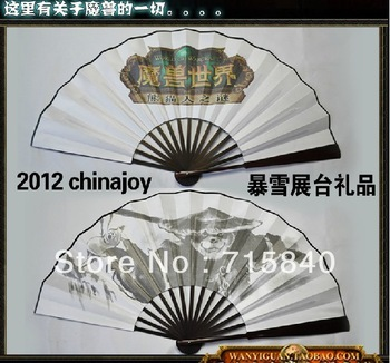 World of warcraft  wow peripheral panda people monks envoy collection edition Chinese wind ink folding fan