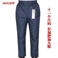 Quinquagenarian down pants innerwear thickening high waist down pants male