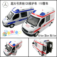 Acousto optic edition Benz alloy pull back toy cars 120 emergency ambulance 110 public security police cars