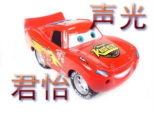 Car alloy WARRIOR Large plain 95