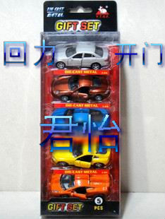 4 alloy WARRIOR cars set 5 open the door WARRIOR mini alloy car small WARRIOR alloy car