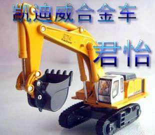 Alloy engineering car excavator truck model full alloy excavator model