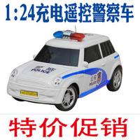 Remote control car mini white police car - zone alarm siren charge 4