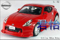 Nissan nissan 370z roadster alloy car model plain