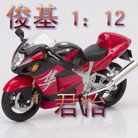 Free Shipping Motorcycle model motorcycle model suzuki gsx1300r