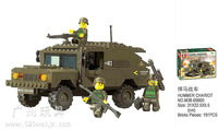 Building Block Set SlubanB9900  Army chariots hummer    Model Enlighten Construction Brick Toy Educational  Toy for Children