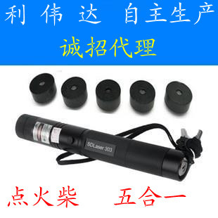 Free shipping Laser 500mw green pen focusers matches 5 mantianxing green laser green light pointer pen