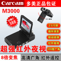 Driving recorder carcam m3000 infrared night vision hd wide-angle len variofocus belt remote control