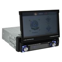 7inch touch screen 3D cartoon menu detachable  car DVD