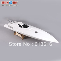 Osprey Racing Boat/ Rocket Boat/ Gasoline Boat with 26CC Zenoah Engine-White