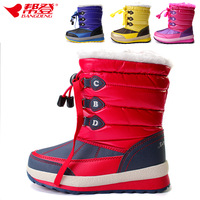 Free shipping--Children shoes child short-leg boots  autumn and winter shoe new arrival snow boots male female child boots