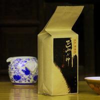 ancient charcoal baked tea superfine paulownia shut lapsang souchong free shipping