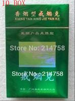 Honeysuckle STOP QUIT SMOKING Herbal Cigarettes