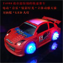 light color wheel promotion