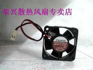 SUONON Construction of quasi 4CM 4010 5V video card Beiqiao switch radiator fan KD0504PFB3-8(China (Mainland))