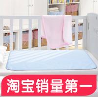 Free shipping100% Bamboo fiber waterproof ultralarge mat baby urine mattress plus size geheyan mat towel diaper pad 72*90cm