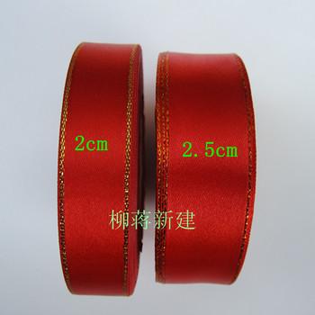 2cm red ribbon diy clothes accessories divisa chair bandeaus ribbon