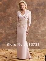 Платье для матери невесты Babyonlinedress 112D 47 112D47
