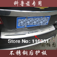 eshipping Chevrolet Chevy Cruze stainless steel car boot sill trunk sill car accessories for cruze