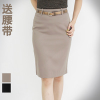2013 Autumn New  Slim Bust long skirt OLSlim skirt High waist A-line Skirt  Women Black Wholesale &retail Free shipping