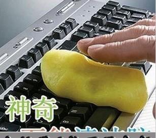 174 magical universal clean gum magic to dust glue computer keyboard clean gum clean mud convenient and practical