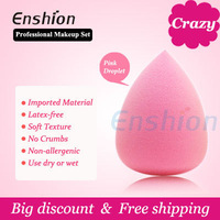 Hot product 100% good use of Cosmetic Powder Puff (55-65mm),  powder puff sponge.