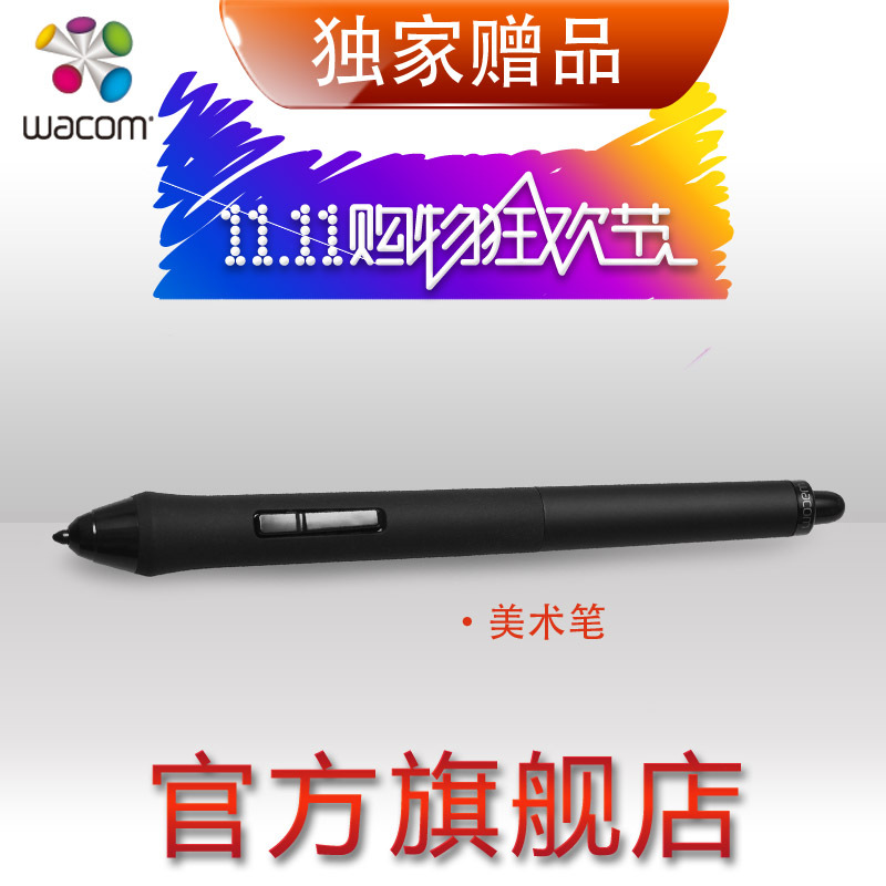Wacom tablet art pen hlwg sanguan full series general handwriting input board(China (Mainland))