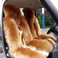Car seat cushion winter seat cushion wool cushion four seasons general seat auto supplies