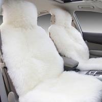 HENG YUAN XIANG winter wool cushion car seat cushion winter pure sheep shearing cushion henbane seed