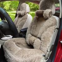 Winter car seat cushion plush cushion winter plush cushion cotton mat new arrival