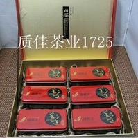 China's fujian anxi tieguanyin best quality 1725 super strong type