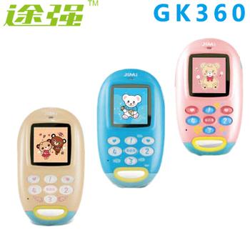 Superacids agps gk306 gps locator dectectors tracking device personal locator child mobile phone