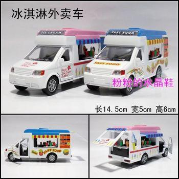 Mcdonald mobile dining car ice cream car alloy acoustooptical toys acoustooptical WARRIOR