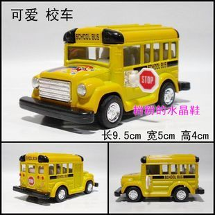 Free shipping. Soft world alloy car model toy school bus exquisite WARRIOR