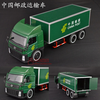 Free shipping. Transport vehicle truck van alloy car model toy WARRIOR car