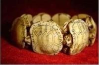 Hand carved Lucky Turtle netsuke Mens Bracelet