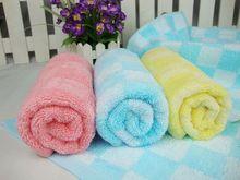 rainbow towel price