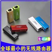 2013 hot selling the smallest router in the world Lactophrys a5 mini 3g wireless router 3g wireless wifi portable