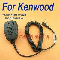 Rainproof Shoulder 2 PIN Speaker Mic For Baofeng UV-5R BF-666S BF-777S BF-888S Kenwood Wouxun Radios