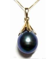 Elegant rare black sea shell pearl pendant necklace